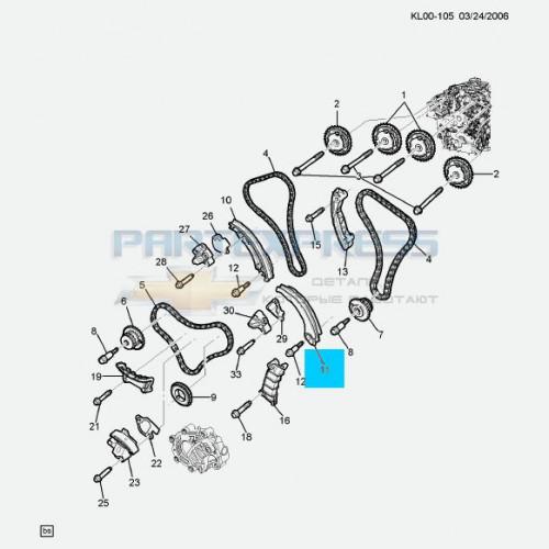 Башмак натяжителя  левой цепи ГРМ 3.2