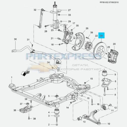 Диск тормозной передний +ABS 5 отверстий