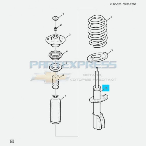 Амортизатор передний левый 2.4