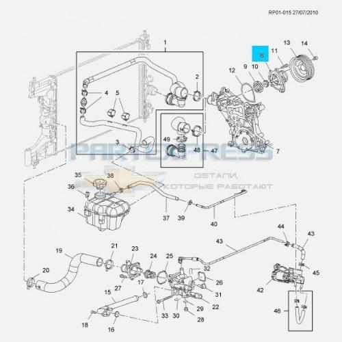 Помпа 1.4 -2.0 (LDE,LDT)
