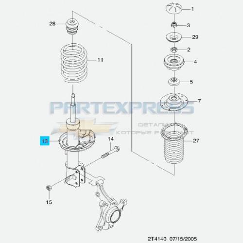 Амортизатор передний левый газовый
