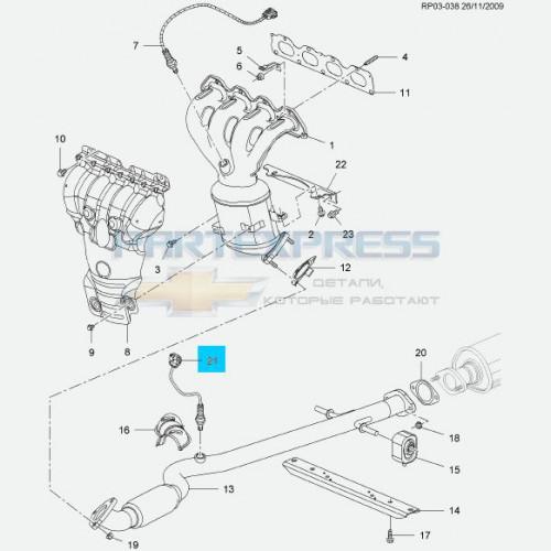 Датчик кислородный нижний 1.6-1.8L