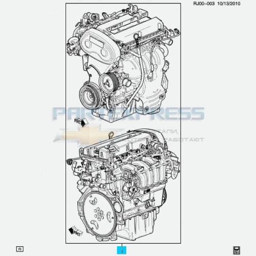 Двигатель 1,6 L