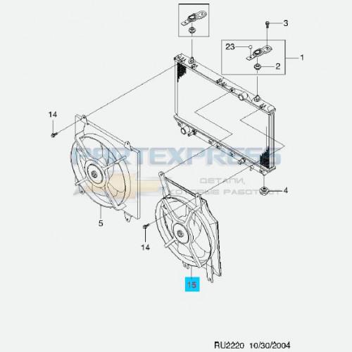 Вентилятор охлаждения вспомогательный 1.8-2.0