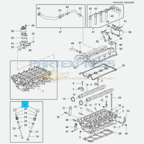 Гидрокомпенсатор 1.6 LXT 109 л.с.