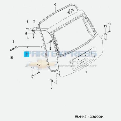 Амортизатор двери багажника