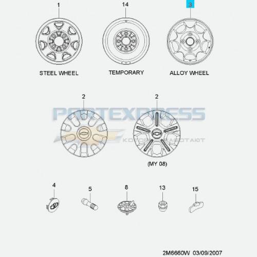 Диск колеса легкосплавный