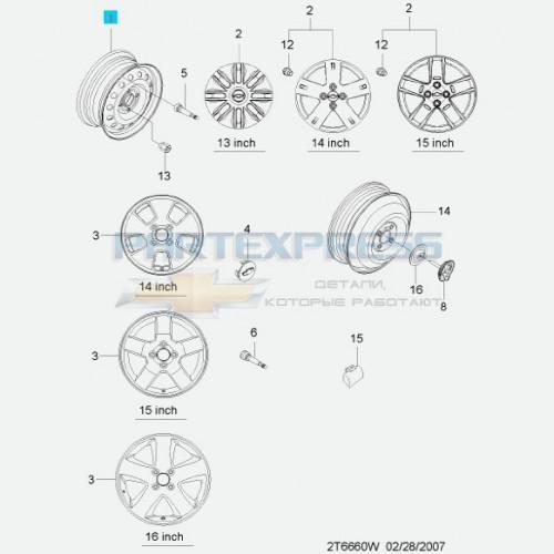 Диск колеса стальной R14