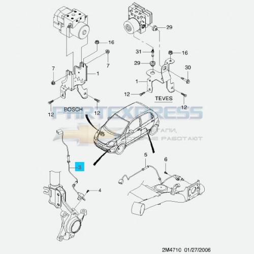 Датчик ABS передний левый