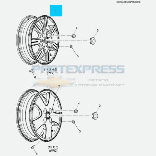 Диск колеса легкосплавный 14*4.5