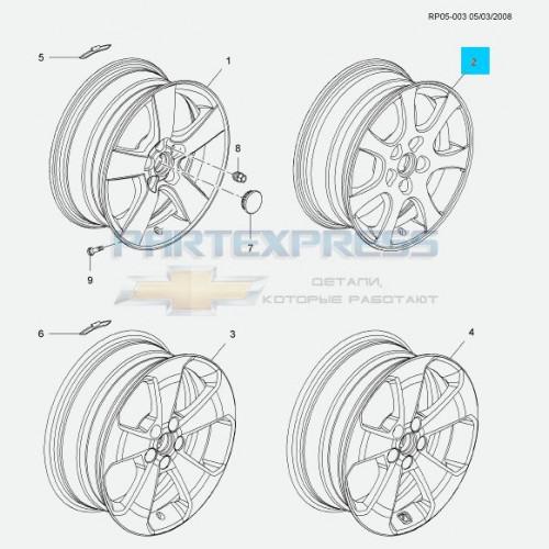 Диск колеса легкосплавный 16*6.5, 7 спиц