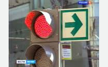 ГИБДД разрешит правый поворот на красный