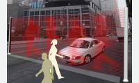 Голографические пешеходы