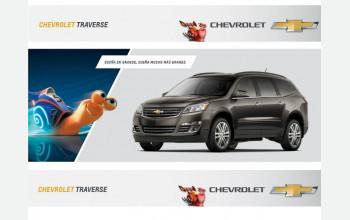 Специальное предложение от Chevrolet в России