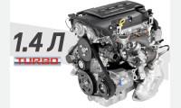 Турбодвигатель для Chevrolet Cruze