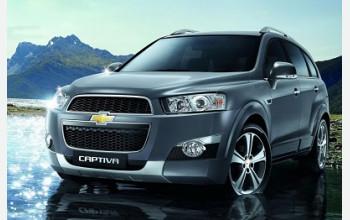 Рестайлинг Chevrolet Captiva 2016