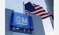 """General Motors """"В поисках новых путей"""""""