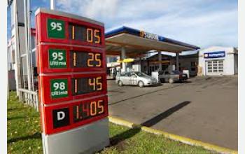Цены на топливо будут подниматься