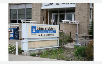 General Motors публично заявила об отзыве 426000 некоторых производимых моделей