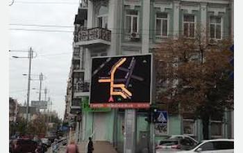 Информация о пробках в Москве