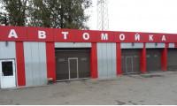 В Москве автомойки разрешат строить без разрешения.